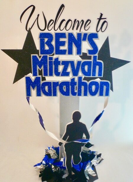 Welcome sign for Bar Mitzvah Marathon